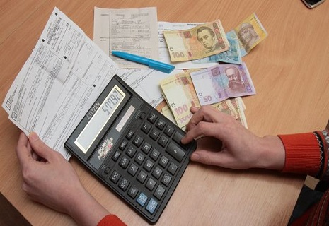 Як відбувається розрахунок субсидії